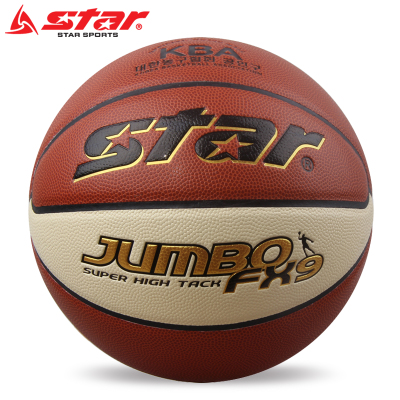 Buy one get four genuine STAR / Cedel the 6th Globetrotters basketball basketball game basketball BB426