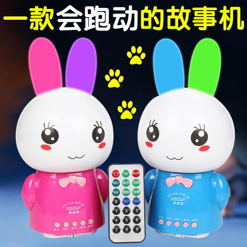 索迪星跑跑兔早教故事机4G可充电下载儿童早教机mp3益智玩具宝宝