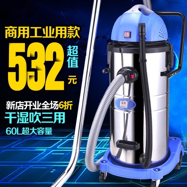 LAISAI industrial vacuum cleaner power bucket commercial home genuine ultra-quiet powerful wet and dry no supplies