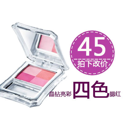Qiao Di brightly colored four-color blush 6g drill trimming rouge silty fine authentic