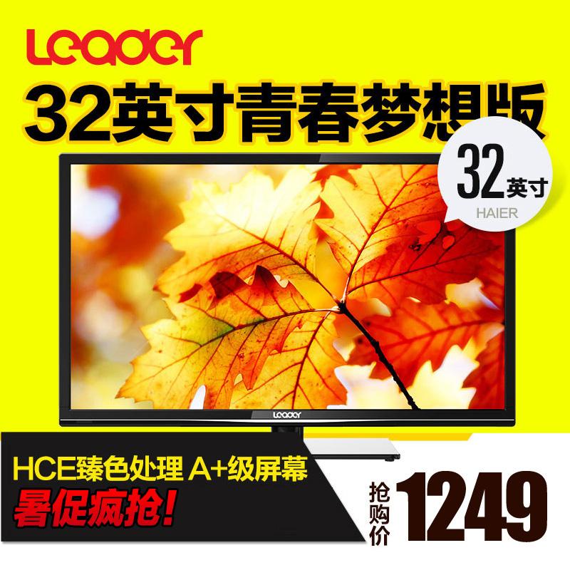 海尔Leader/统帅 DS32 32英寸液晶电视流媒体电视蓝光USB播放大片