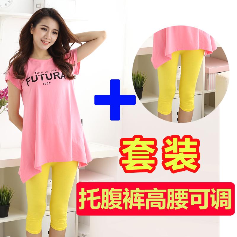 2016纯棉yfz孕妇装夏装连衣裙韩版夏季套装中长款T恤时尚短袖上衣