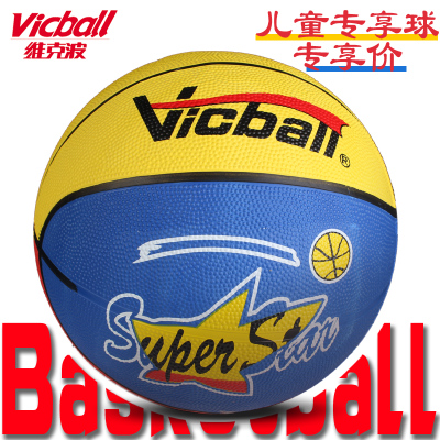Children young students on the 7th standard rubber basketball indoor and outdoor street universal color free shipping