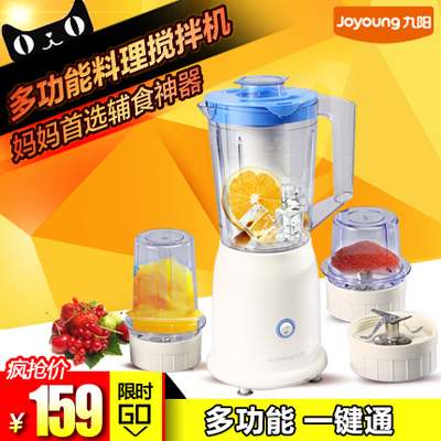 Joyoung / Joyoung JYL-C51V versatile cooking machine baby food supplement household electric meat grinder mixer