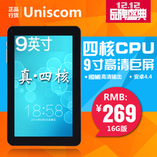 Uniscom/purple light electronic mz90WIFI 16 gb 9 inches quad-core android android tablet 10