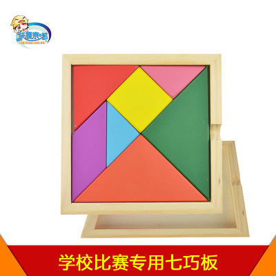 Tangram intellectual puzzle game dedicated teaching children cognitive wooden jigsaw puzzle toy building blocks free shipping
