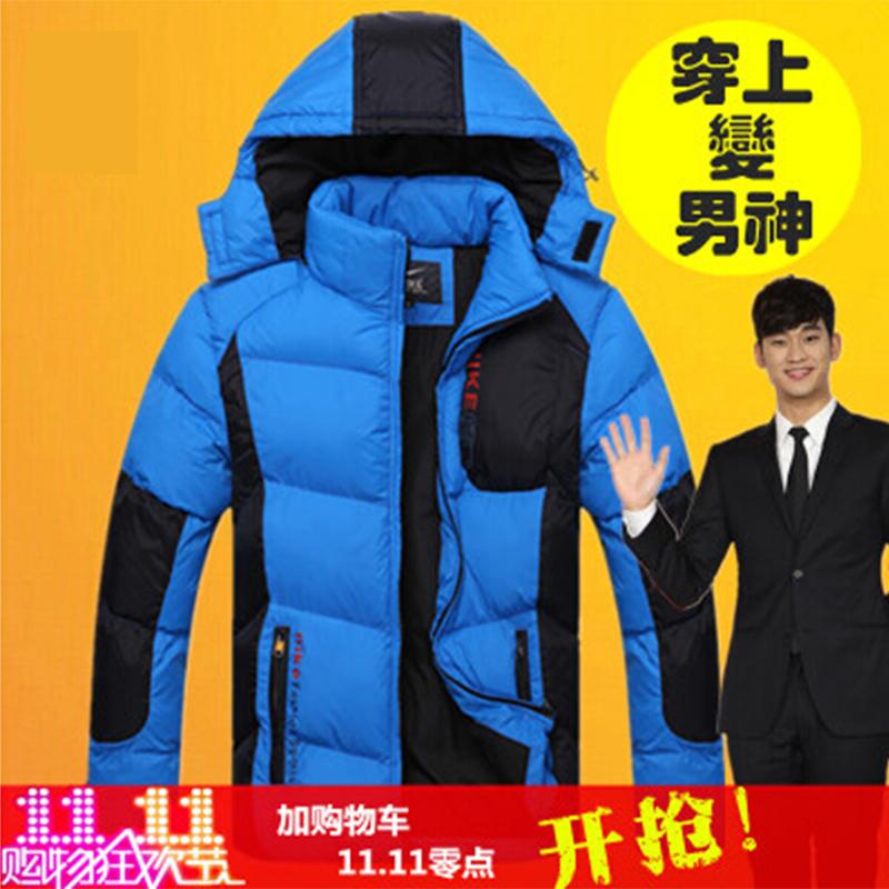 Куртка Influx of brand 2014