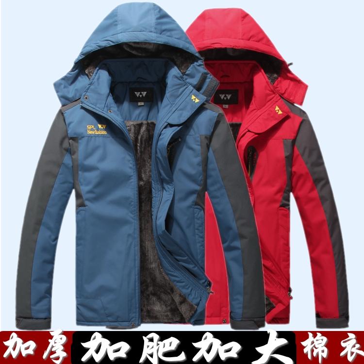 Куртка XL 9931 2014