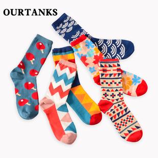 男女士棉袜子原宿民族风街头情侣中长筒滑板袜欧美时尚春秋季街头