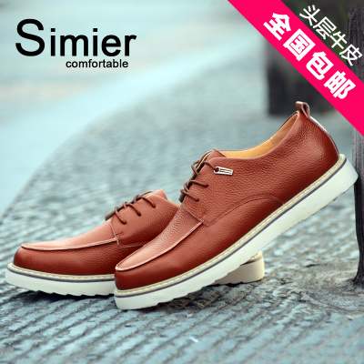 Oxford Shoes Smil new winter men's leather lace shoes, casual shoes shoes British men