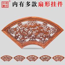 东阳木雕 香樟木工艺品茶字扇形家居风水装饰品挂件实木仿古壁挂