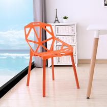 忻华 时尚现代简约椅子 创意塑料靠背椅 餐椅 镂空办公洽谈椅