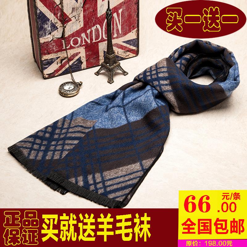 шарф Осень/зима 2014 корейской версии английского классические плед шерстяной шарф теплые Дикий ветер бизнес воротник мужской