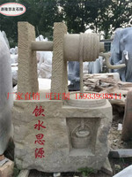 石雕青石仿古井辘轳水桶庭院装饰井口水井雕刻井摆件 井圈井口