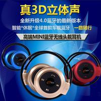 无线运动跑步双耳头戴式蓝牙耳机4.0苹果7 6Svivo手机通用4.1插卡