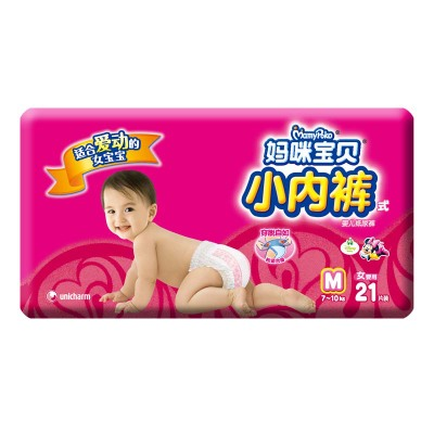 Lynx supermarket MamyPoko / Mommy Baby female baby diaper pant small treasure M21 piece