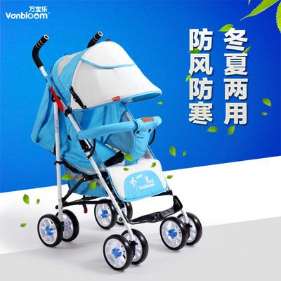 婴儿推车可坐躺超轻便折叠伞车便携小宝宝儿童车四轮手推车婴儿车