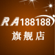 ra188188旗舰店