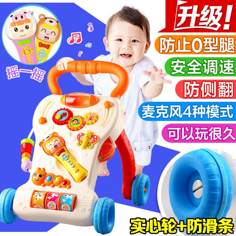 婴儿学步车手推车儿童多功能音乐玩具宝宝学走路助步车6/7-18个月