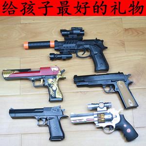 儿童声光电动玩具手枪 男孩声光音乐玩具枪影视道具枪 不可发射