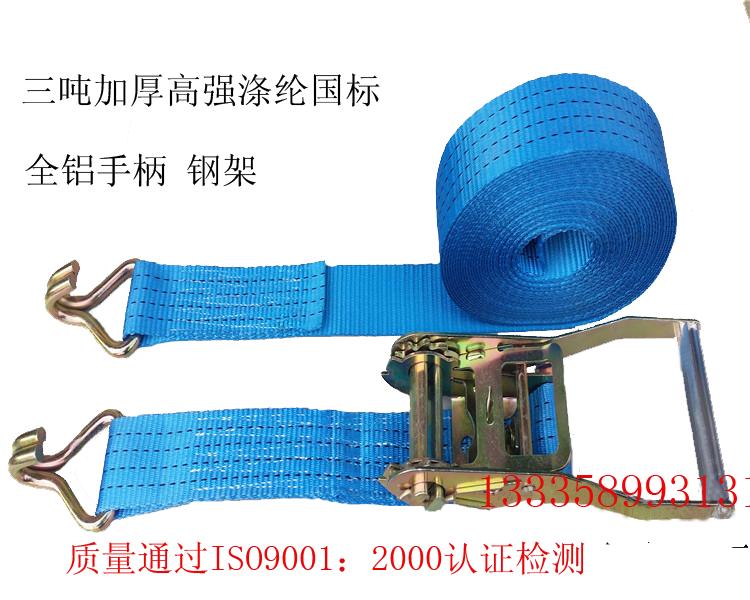 Буксирный трос Высокопрочная полиэфирная веревку, тесно связаны с утолщенными 3t5t ГБ продукта типа в комплекте кабель товары