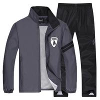秋冬加绒加厚运动服套装男装外套户外宽松大码运动套装棉服两件套