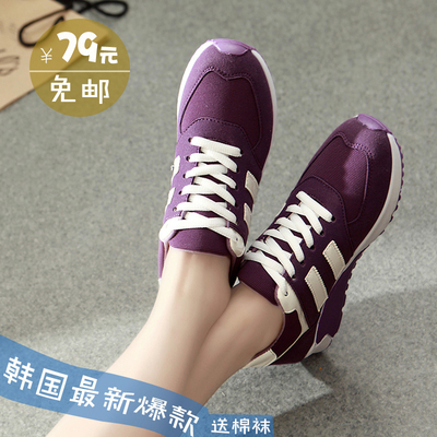 When Soviet forces 2014 Korean version of the new fall shoes sneakers shoes Forrest heavy-bottomed shoes women shoes autumn influx of