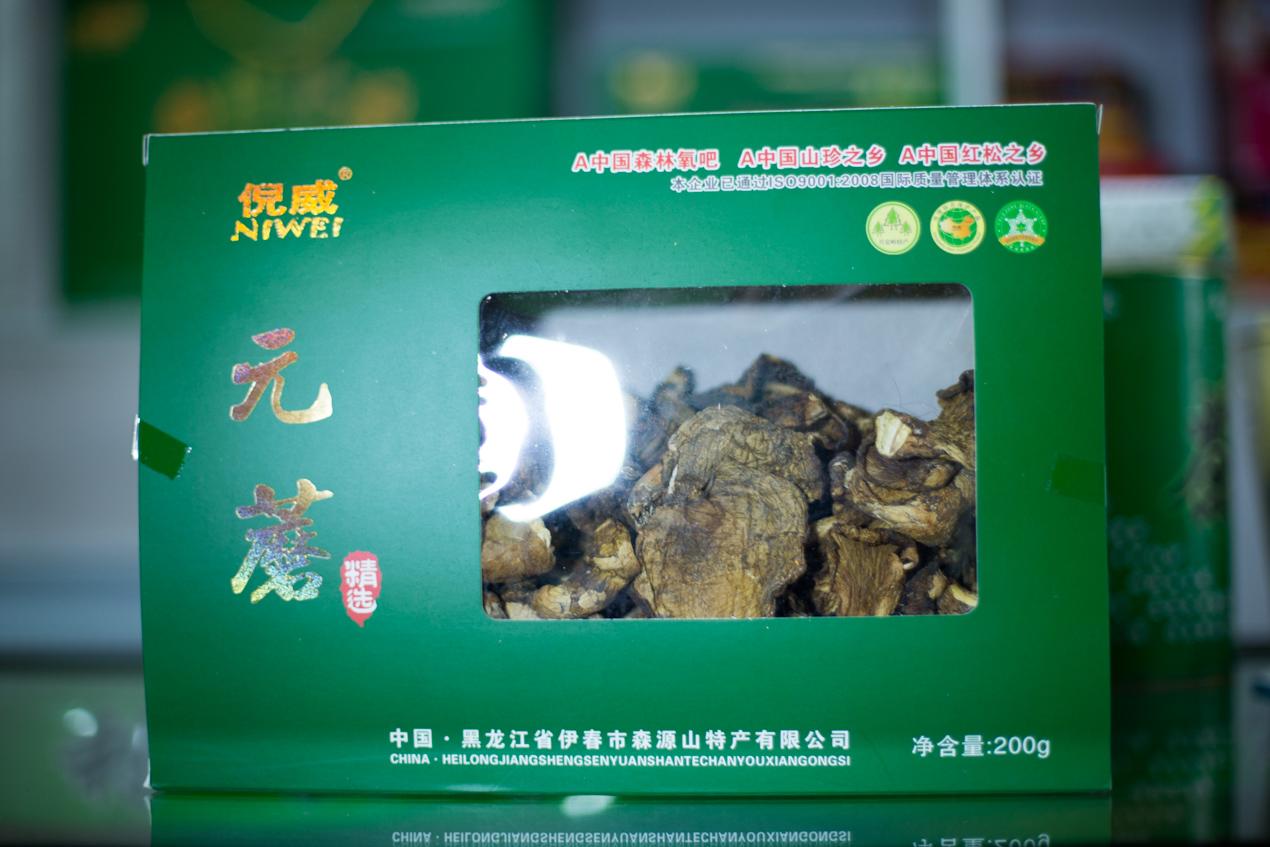 倪威元蘑,秋木耳,猴头菇,榛蘑套装