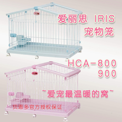 15 provincial shippingAlice pet dog cage cat cage small dog cage VIP HCA-800 900