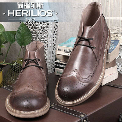 HERILIOS Men British retro leather boots fashion trend Bullock carved lace casual boots