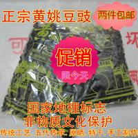 正宗黄姚干豆豉 广西黑豆豉特干豆鼓 农家自制调味半斤