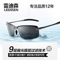欧美2015男士太阳镜韩潮偏光镜彩膜墨镜男运动司机镜开车太阳眼镜