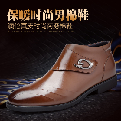 O Fallon padded leather men business cotton warm thick Velcro shoes high shoes plus velvet winter men shoes