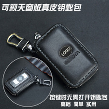 Car key case leather Toyota camry highlander RAV4 crown intelligent remote control Skylight transparent