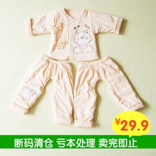 清仓新生婴儿薄棉衣服套装宝宝纯棉秋冬三件套开档外出服0-3个月