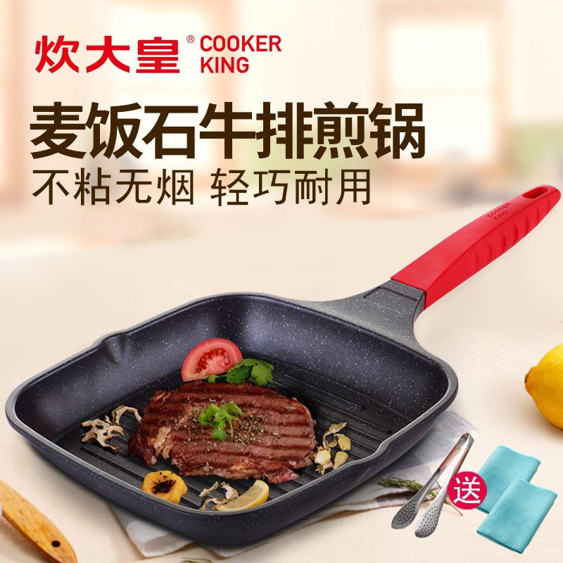 【11.2白菜价】福利,淘宝天猫白菜价商品汇总
