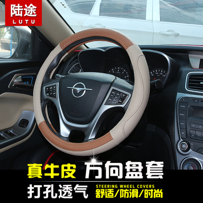 M5 steering wheel cover shipping hippocampus hippocampus hippocampus s5 S5 modified leather steering wheel cover leather steering wheel cover