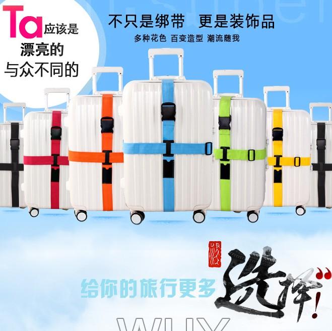 Путешествие статьи порка крест багаж упаковочные ленты багажник из страна оставаться школа путешествие безопасность пакет коробка группа