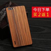 华为荣耀6 plus 手机壳保护套金属边框绝配P7实木背贴膜后盖木贴