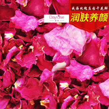 Quality goods bag mail Weihai milk bath petals dried rose petals 50 g dried rose petals bath petals herbal tea