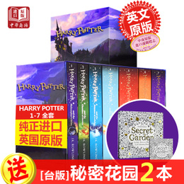 哈利波特全集英文版原版正版书全套 1-7 Harry Potter英版珍藏八8