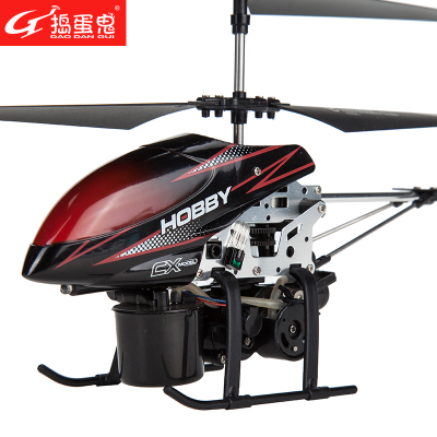 Rascal remote control aircraft shatterproof alloy model helicopter flight dynamic charging children's toys gift can be sprayed foam