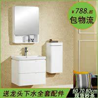 包邮简欧卫浴柜橡木浴室柜pvc洗脸盆柜组合镜柜洗漱台盆柜洗手台