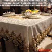 5折特价咖金蕾丝花边中式美式实木桌布布艺台布餐桌布茶几布盖布