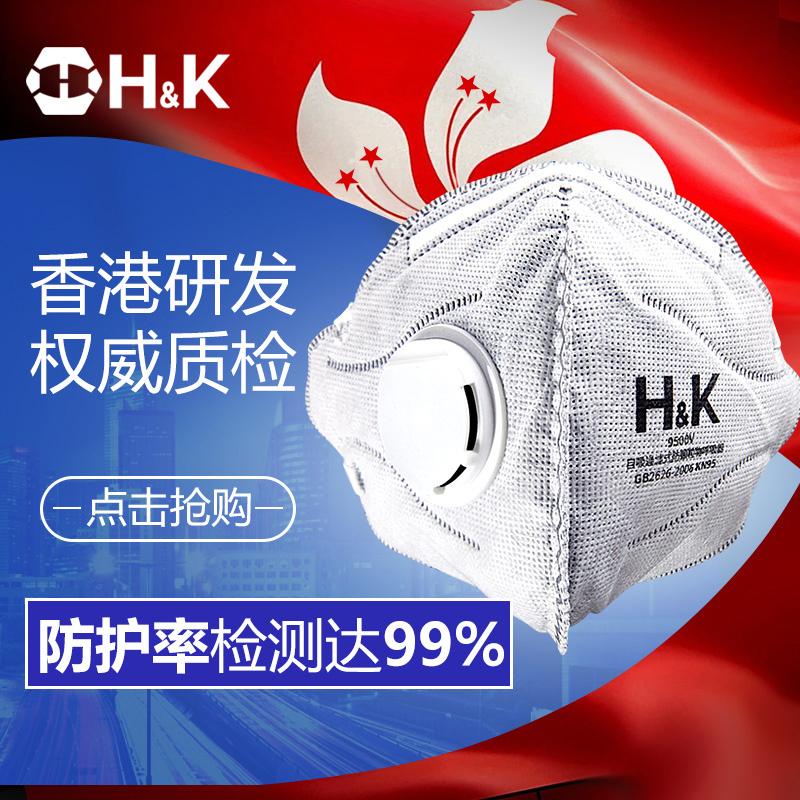 HK防尘霾防雾霾PM2.5口罩防甲醛男女活性炭透气工业粉尘保暖冬季