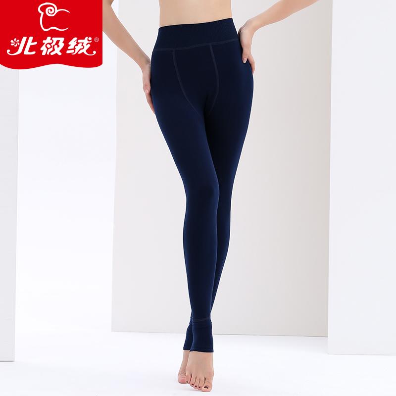 北极绒 韩版加绒加厚打底裤 女士显瘦保暖裤子 美腿秋冬新款