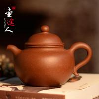 壶途人 宜兴正品名家紫砂壶  全手工茶壶 原矿底槽清 掇球紫砂壶