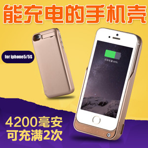 苹果5s移动电源背夹电池 iphone5/5s Battery Backup  Power Bank