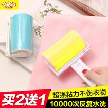 百易特可水洗粘毛器粘毛滚筒粘尘纸滚刷衣服除尘器非可撕式沾毛刷