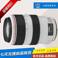 佳能 EF 70-300mm f/4-5.6L IS USM 佳能胖白优70-300、24-70、